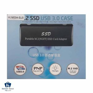 مشخصات، قیمت و خرید باکس اکسترنال مدل M.2 SSD USB 3.0 Case