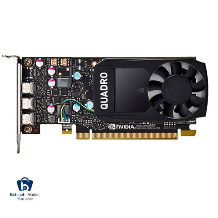 مشخصات ، قیمت و خرید کارت گرافیک پی ان وای مدل Quadro P1000