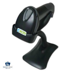 مشخصات، قیمت و خرید بارکد خوان CB-H100