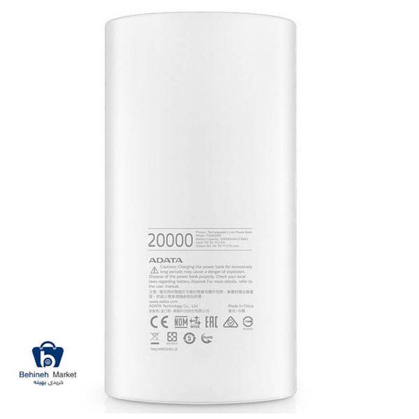 مشخصات، قیمت و خرید پاور بانک ای دیتا P20000D ظرفیت 20000 میلی آمپر ساعت