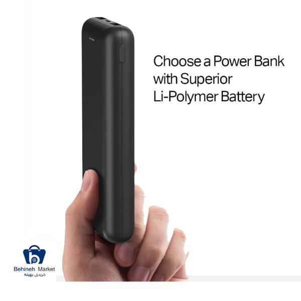 مشخصات، قیمت و خرید پاور بانک تی پی-لینک TL-PB20000 ظرفیت 20000 میلی آمپر ساعت