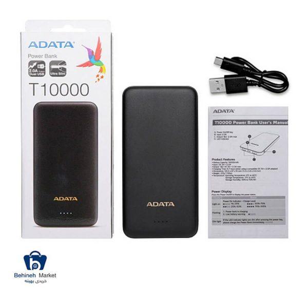 مشخصات، قیمت و خرید پاور بانک ای دیتا مدل S10000 ظرفیت 10000 میلی آمپر ساعت