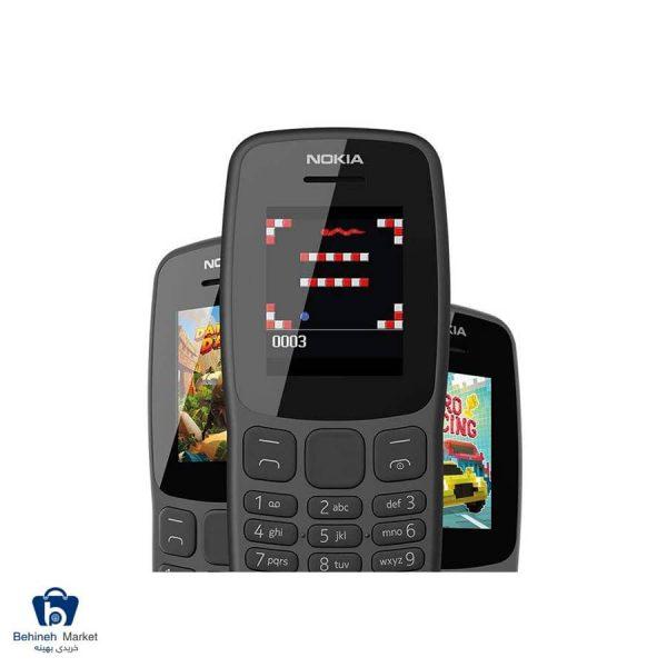 مشخصات، قیمت و خرید گوشی موبایل نوکیا مدل 106 دو سیم کارت 2018