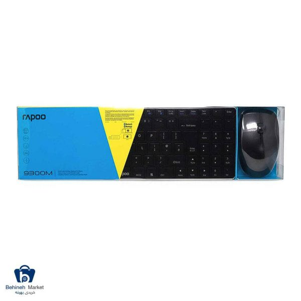 مشخصات، قیمت و خرید کیبورد و ماوس بی سیم رپو مدل 9300M