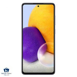 مشخصات، قیمت و خرید گوشی موبایل سامسونگ مدل A72 دو سیمکارت ظرفیت 128 گیگابایت و رم 8 گیگابایت/4b