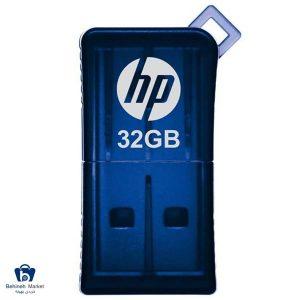 مشخصات، قیمت و خرید فلش مموری USB 2.0 اچ پی مدل v165w ظرفیت 32 گیگابایت