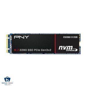 CS2060 M.2 2280 512GB