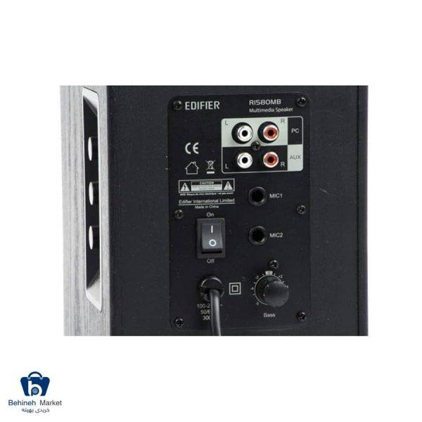مشخصات، قیمت و خرید اسپیکر ادیفایر مدل R1580MB