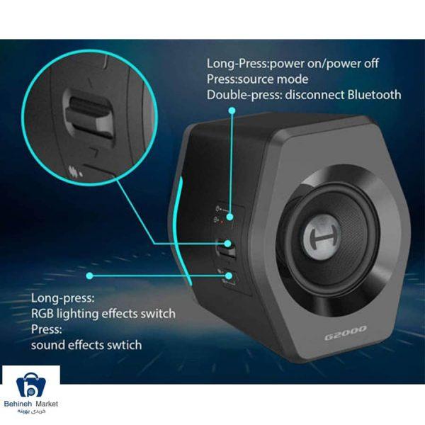 مشخصات، قیمت و خرید اسپیکر دسکتاپ ادیفایر مدل G2000